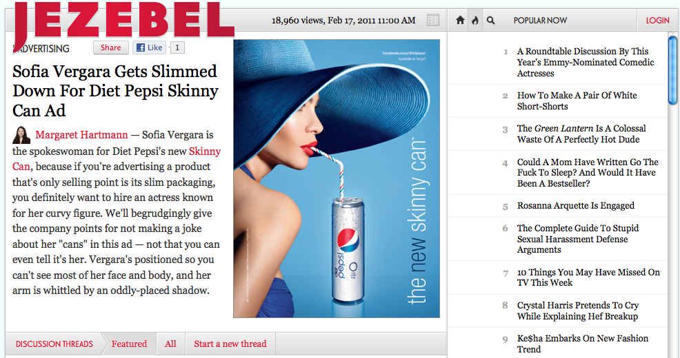 The BADVERTISING portion of the Jezebel web site takes on advertising for women.