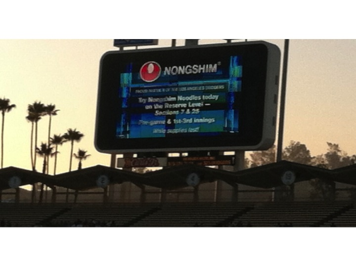 Only in LA are noodles considered stadium fare.